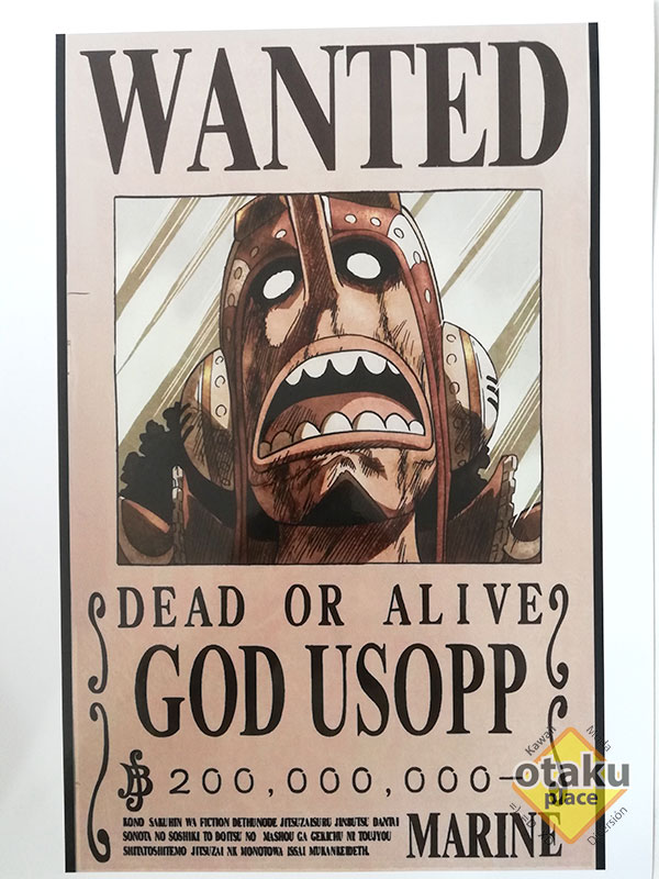 poster-wanted-uspp