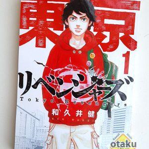 manga-tokyo-revenger